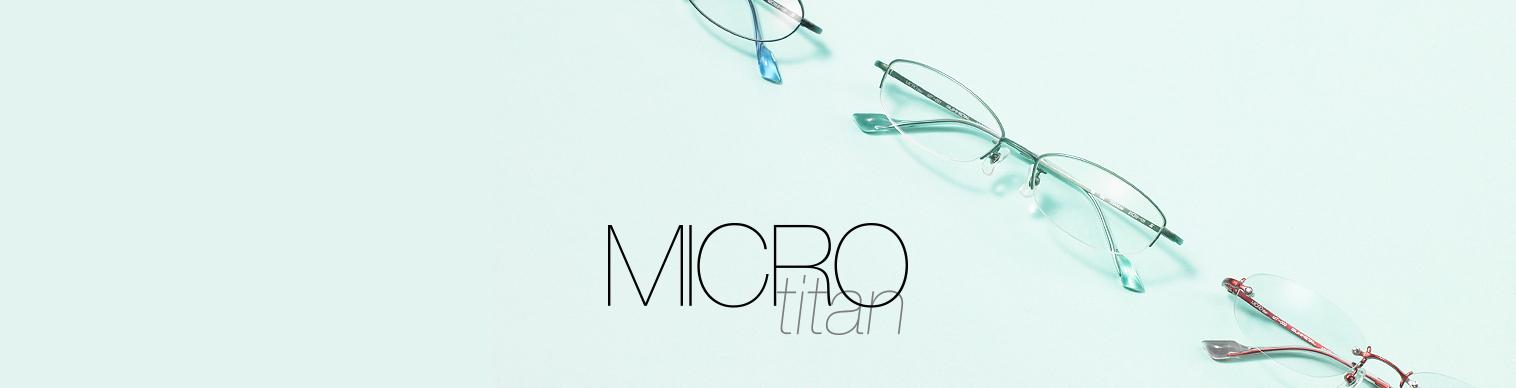 Microtitan