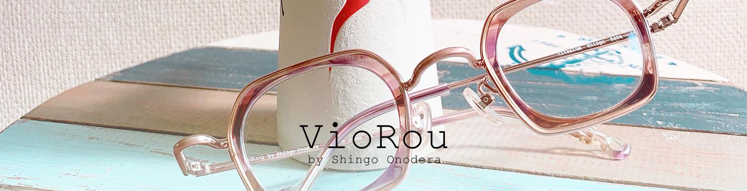 VioRou