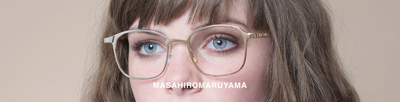 Masahiro Maruyama